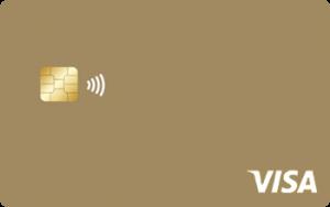 Платіжна картка Оптимальна Gold Visa - від Укрексімбанк