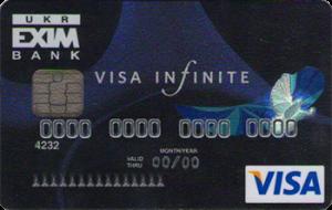 Платіжна картка Преміум Плюс Visa - від Укрексімбанк