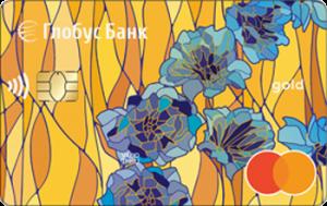 Платёжная карта Стандартная максимальная MasterCard - от Глобус