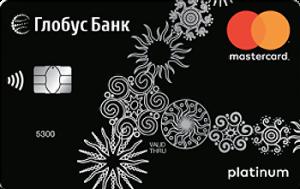 Платёжная карта Премиальная MasterCard - от Глобус
