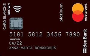 Платёжная карта Brown MasterCard - от Идея Банк