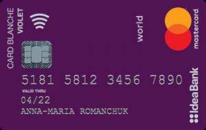 Платёжная карта Violet MasterCard - от Идея Банк