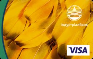 Платёжная карта Золотой PayWave Visa - от Индустриалбанк