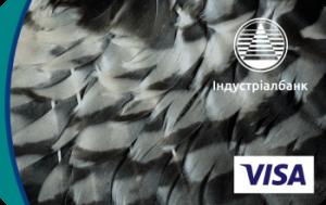 Платёжная карта Платиновый PayWave Visa - от Индустриалбанк
