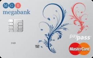 Платіжна картка Соціальна / Пенсійна MasterCard - від Мегабанк