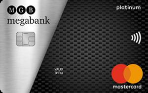 Платіжна картка Особистий Premium MasterCard - від Мегабанк
