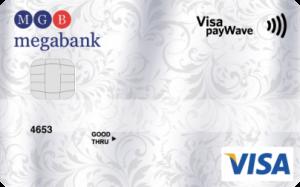 Платіжна карта Особиста Visa - від Мегабанк