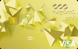 Платіжна картка Особистий Premium Visa - від Мегабанк
