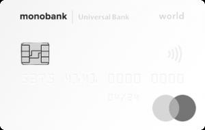 Платёжная карта Белая MasterCard - от Монобанк