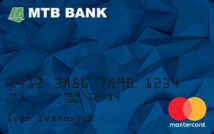 Платіжна картка Універсальний Стандарт MasterCard - від МТБ БАНК