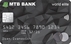Платіжна картка MTB ELITE MasterCard - від МТБ БАНК