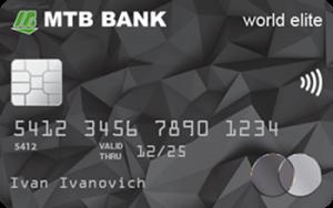 Платіжна картка MTB ELITE Visa - від МТБ БАНК