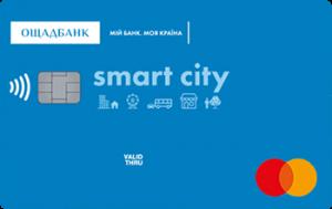 Платіжна картка Муніципальна MasterCard - від Ощадбанк