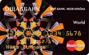 Платіжна картка World MasterCard - від Ощадбанк