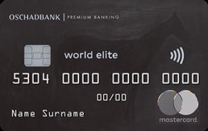 Платіжна картка Elite MasterCard - від Ощадбанк