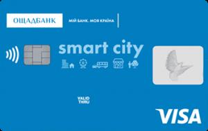 Платіжна картка Муніципальна Visa - від Ощадбанк