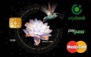 Платіжна картка Класична MasterCard - від ОТП Банк