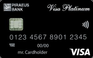 Платіжна картка Санторіні Visa - від Піреус Банк
