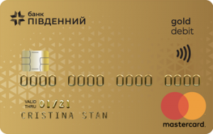 Платіжна картка Пенсійно-соціальна Gold MasterCard - від Південний