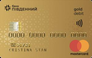 Платіжна картка Статус для IT-фахівців MasterCard - від Південний
