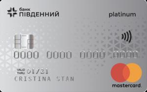 Платіжна картка Престиж MasterCard - від Південний