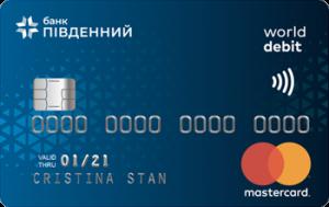 Платіжна карта Студентська MasterCard - від Південний