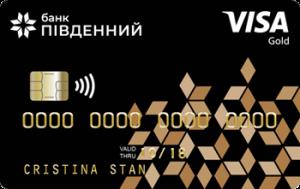 Платіжна картка Пенсійно-соціальна Gold Visa - від Південний