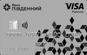 Платіжна картка Престиж Visa - від Південний