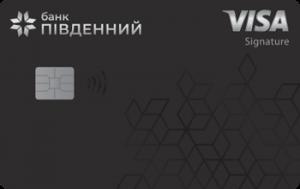 Платіжна картка Безграніц Visa - від Південний