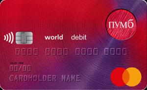 Платёжная карта всёКАРТА MasterCard - от ПУМБ
