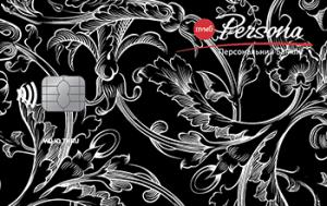 Платёжная карта Persona Premiere Visa - от ПУМБ