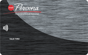 Платёжная карта Persona Black Platinum Visa - от ПУМБ
