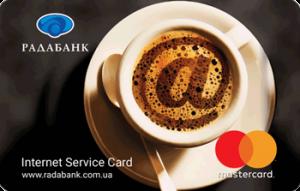 Платіжна картка Вільний Internet MasterCard - від Радабанк