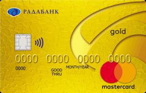 Платіжна картка RADAcard Gold MasterCard - від Радабанк