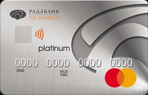 Платіжна картка Преміум MasterCard - від Радабанк