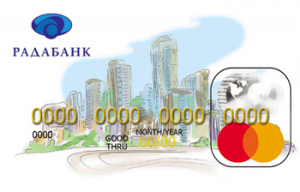 Платіжна картка RADAcard Standard MasterCard - від Радабанк