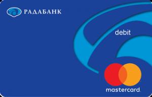 Платіжна картка Пенсійна MasterCard - від Радабанк