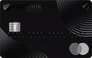 Платіжна картка Елітна MasterCard - від Сбербанк