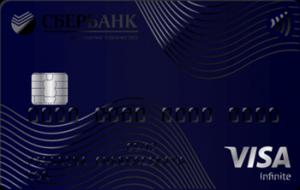 Платіжна картка Елітна Visa - від Сбербанк