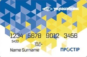 Платіжна картка Соціальна Простір - від Укргазбанк