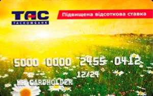 Платіжна картка Пенсійна MasterCard - від Таскомбанк