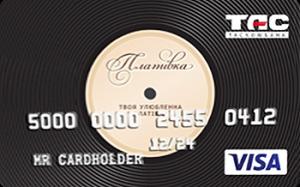 Платіжна картка Платівка Visa - від Таскомбанк