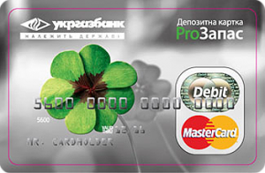 Платіжна картка PRO-Запас MasterCard - від Укргазбанк