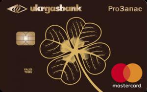 Платіжна картка PRO-Запас Gold Visa - від Укргазбанк