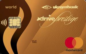 Платіжна картка Престиж Драйв зарплатна MasterCard - від Укргазбанк