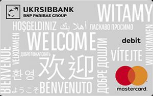 Платіжна картка Welcome карта MasterCard - від Укрсиббанк