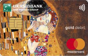 Платіжна картка ALL INCLUSIVE ULTRA MasterCard - від Укрсіббанк