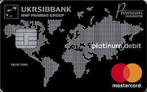 Платіжна картка ALL INCLUSIVE DE LUXE MasterCard - від Укрсіббанк