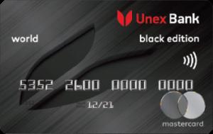 Smart money Преміальна MasterCard
