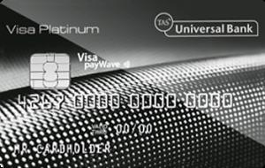 Платіжна картка Platinum Visa - від Універсал Банк